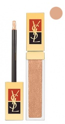 Golden Gloss Shimmering Lip Gloss No. 13