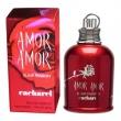 Amor Amor Elixir Passion
