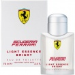 Light Essence Bright