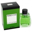 Pure Vetiver