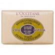 Verbena Extra-Gentle Soap